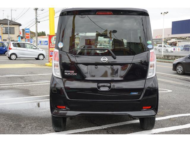「日産」「デイズルークス」「コンパクトカー」「千葉県」の中古車20