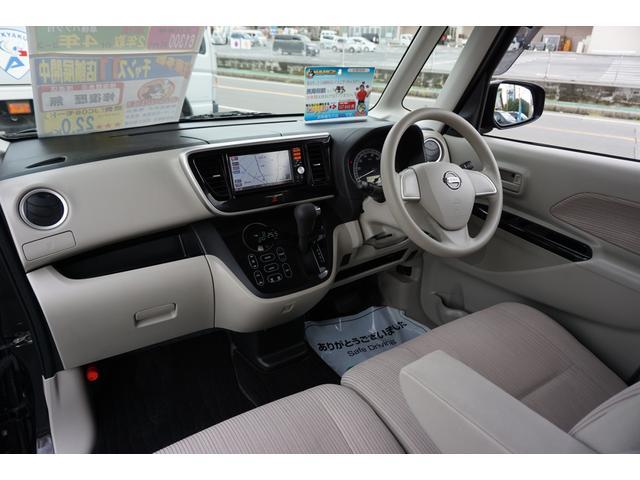 「日産」「デイズルークス」「コンパクトカー」「千葉県」の中古車26