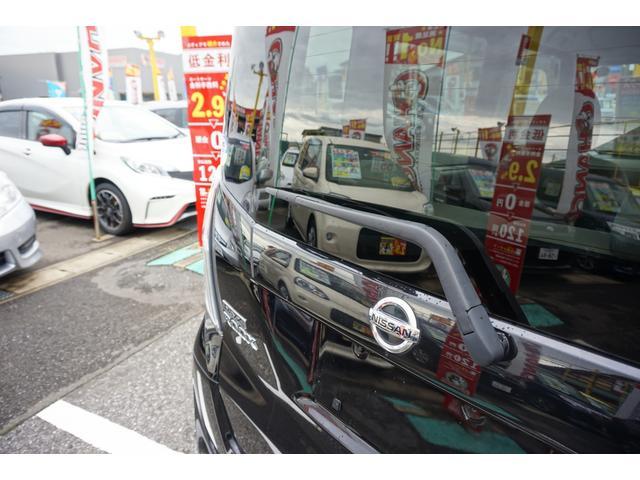 「日産」「デイズルークス」「コンパクトカー」「千葉県」の中古車42