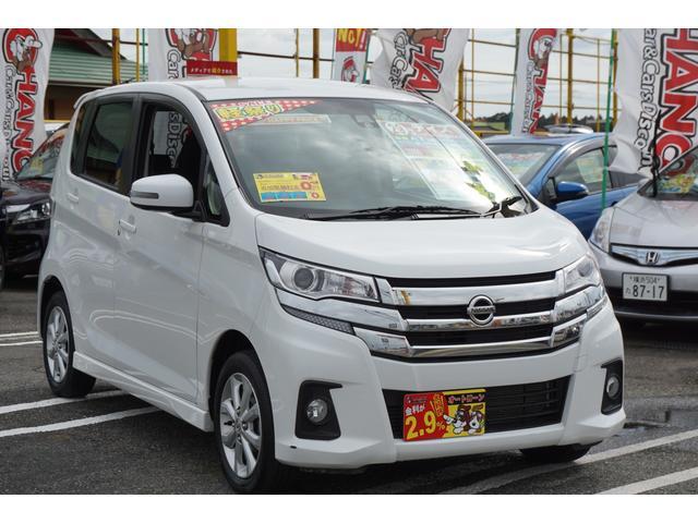 「日産」「デイズ」「コンパクトカー」「千葉県」の中古車7
