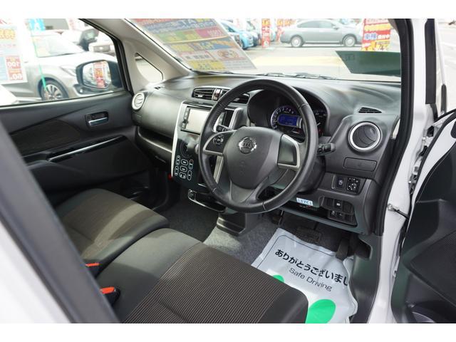 「日産」「デイズ」「コンパクトカー」「千葉県」の中古車9