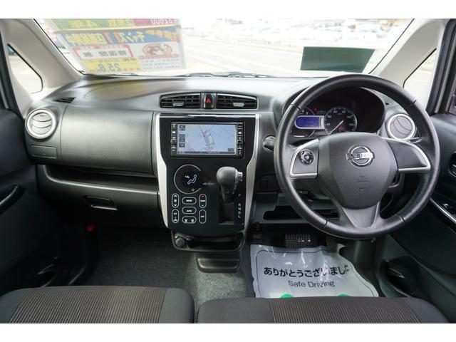 「日産」「デイズ」「コンパクトカー」「千葉県」の中古車11