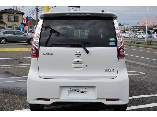 「日産」「デイズ」「コンパクトカー」「千葉県」の中古車19