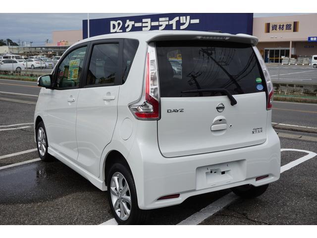 「日産」「デイズ」「コンパクトカー」「千葉県」の中古車20