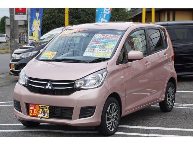 「三菱」「eKワゴン」「コンパクトカー」「千葉県」の中古車5