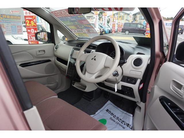 「三菱」「eKワゴン」「コンパクトカー」「千葉県」の中古車9