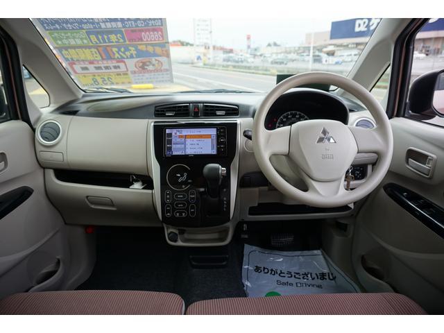 「三菱」「eKワゴン」「コンパクトカー」「千葉県」の中古車11