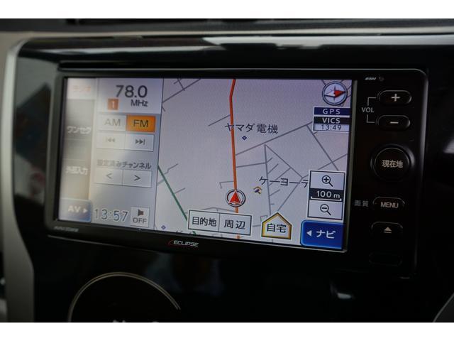 「三菱」「eKワゴン」「コンパクトカー」「千葉県」の中古車13