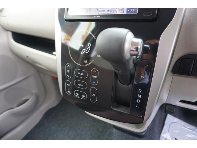 「三菱」「eKワゴン」「コンパクトカー」「千葉県」の中古車14