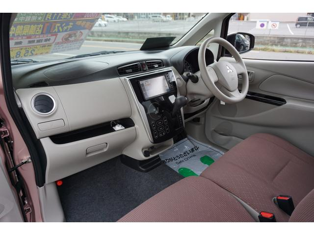 「三菱」「eKワゴン」「コンパクトカー」「千葉県」の中古車22