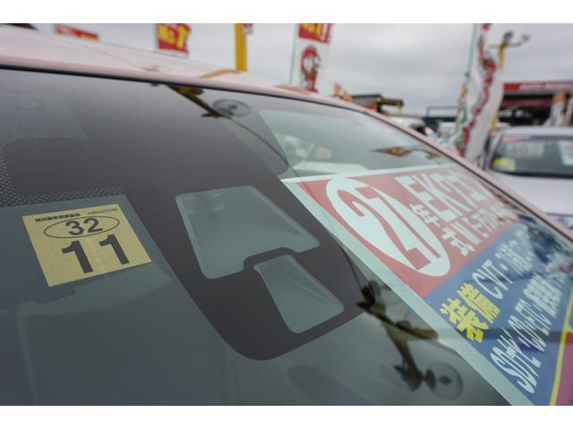 「三菱」「eKワゴン」「コンパクトカー」「千葉県」の中古車38
