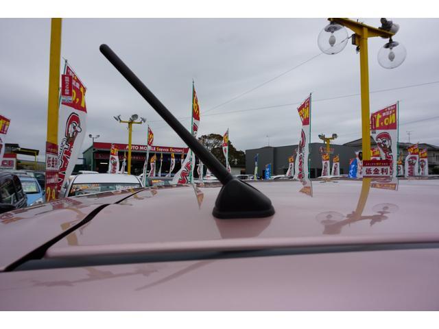 「三菱」「eKワゴン」「コンパクトカー」「千葉県」の中古車39