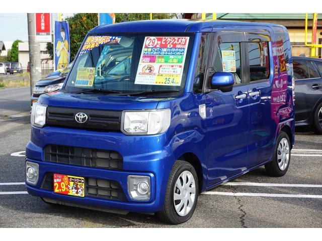 「トヨタ」「ピクシスメガ」「コンパクトカー」「千葉県」の中古車5