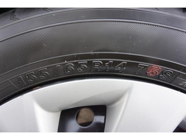 「トヨタ」「ピクシスメガ」「コンパクトカー」「千葉県」の中古車25