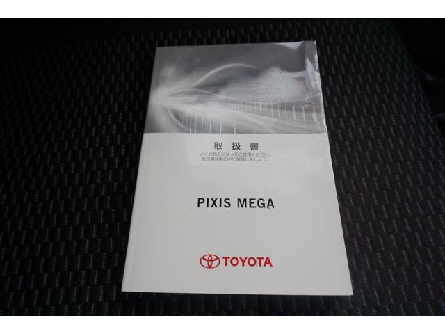 「トヨタ」「ピクシスメガ」「コンパクトカー」「千葉県」の中古車45
