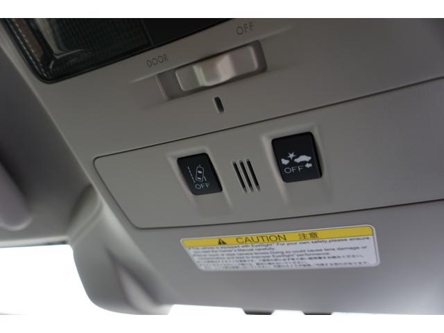 「スバル」「レヴォーグ」「ステーションワゴン」「千葉県」の中古車38