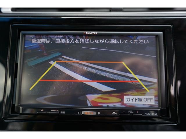 ハイブリッドXスタイルエディション ナビ TV Bカメラ(14枚目)