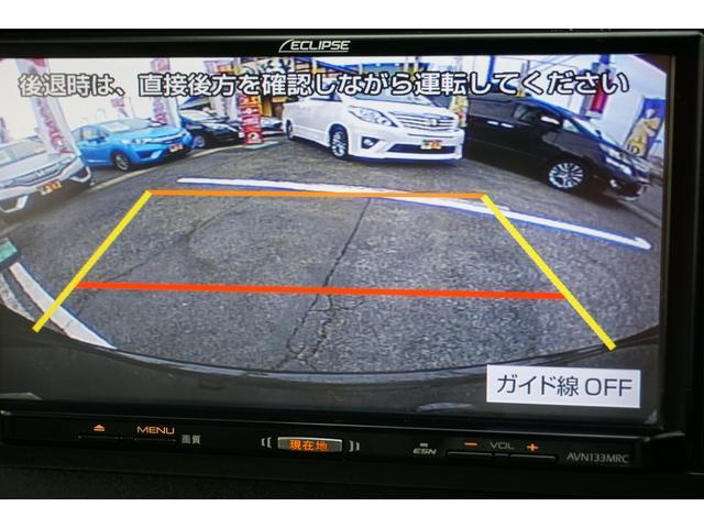 X LパッケージS ナビ Bカメラ I-STOP ETC(16枚目)