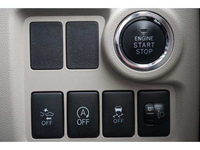X LパッケージS ナビ Bカメラ I-STOP ETC(18枚目)