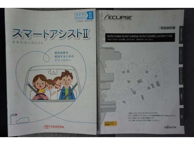 X LパッケージS ナビ Bカメラ I-STOP ETC(36枚目)