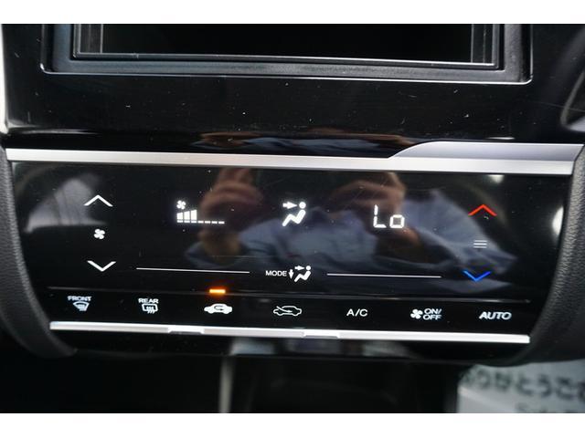 Fパッケージ ETC 横滑り防止 CD スマートキー(12枚目)