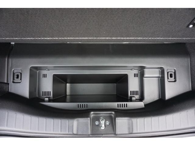 Fパッケージ ETC 横滑り防止 CD スマートキー(43枚目)