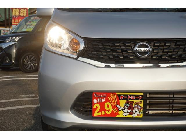 「日産」「デイズ」「コンパクトカー」「千葉県」の中古車37