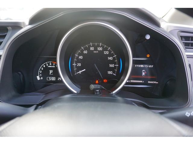 「ホンダ」「フィット」「コンパクトカー」「千葉県」の中古車13