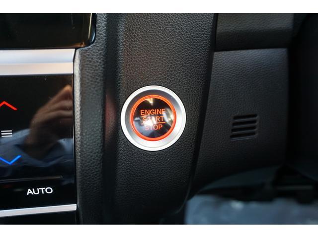 「ホンダ」「フィット」「コンパクトカー」「千葉県」の中古車37