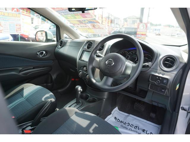 「日産」「ノート」「コンパクトカー」「千葉県」の中古車9