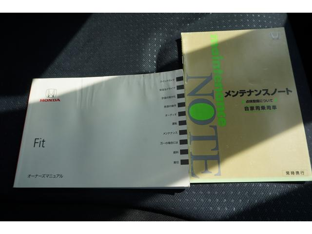 「ホンダ」「フィット」「コンパクトカー」「千葉県」の中古車38