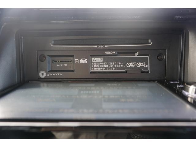 Si ダブルバイビー フルセグ CD クルコン LEDライト フォグ スマートキー iストップ 横滑り防止 バックカメラ 両側パワースライド(15枚目)