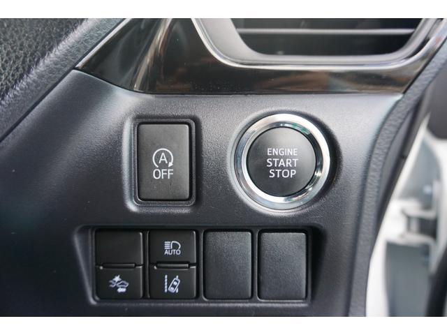 Si ダブルバイビー フルセグ CD クルコン LEDライト フォグ スマートキー iストップ 横滑り防止 バックカメラ 両側パワースライド(32枚目)