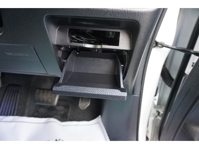 Si ダブルバイビー フルセグ CD クルコン LEDライト フォグ スマートキー iストップ 横滑り防止 バックカメラ 両側パワースライド(34枚目)