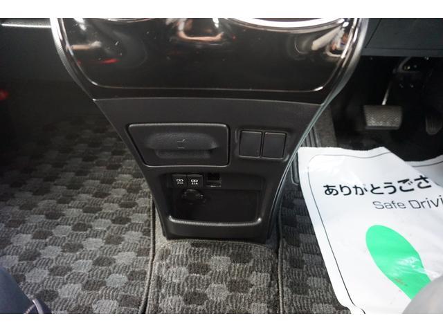 Si ダブルバイビー フルセグ CD クルコン LEDライト フォグ スマートキー iストップ 横滑り防止 バックカメラ 両側パワースライド(39枚目)