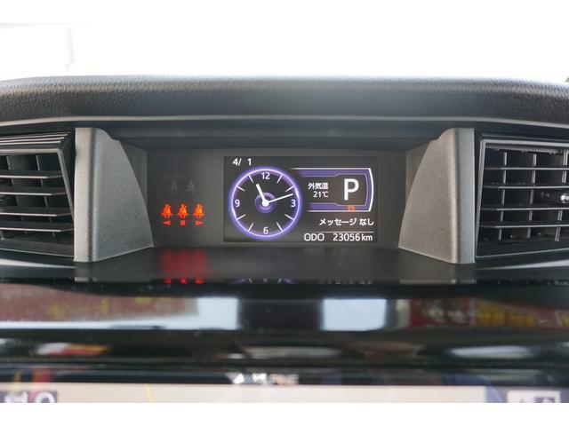 カスタムG ターボ SAII 両側PWスライドドア 9型ワイドナビ Bカメラ フルセグ Iストップ衝突軽減 LEDヘッドライト フォグライト bluetooth クルーズコントロール ETC ドラレコ CD・DVD(15枚目)