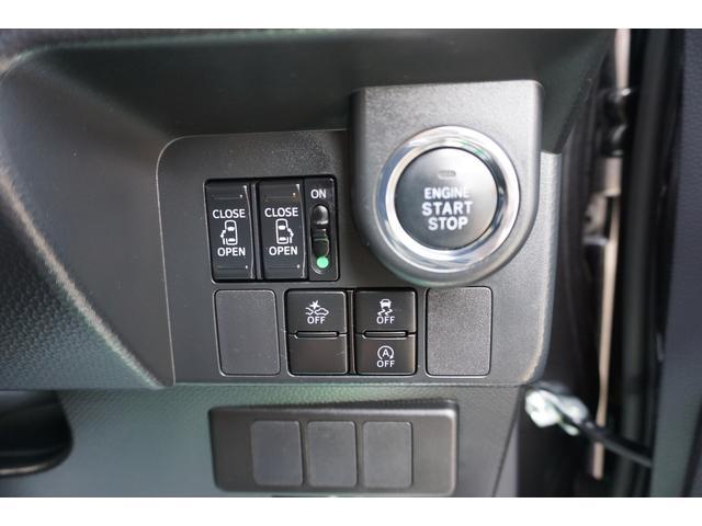 カスタムG ターボ SAII 両側PWスライドドア 9型ワイドナビ Bカメラ フルセグ Iストップ衝突軽減 LEDヘッドライト フォグライト bluetooth クルーズコントロール ETC ドラレコ CD・DVD(29枚目)