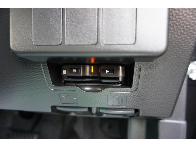 カスタムG ターボ SAII 両側PWスライドドア 9型ワイドナビ Bカメラ フルセグ Iストップ衝突軽減 LEDヘッドライト フォグライト bluetooth クルーズコントロール ETC ドラレコ CD・DVD(30枚目)