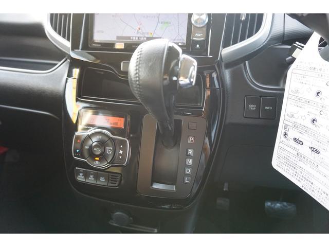 ハイブリッドSV メモリーナビ フルセグTV DVD再生 LEDヘッドライト ETC シートヒーター クルーズコントロール(20枚目)