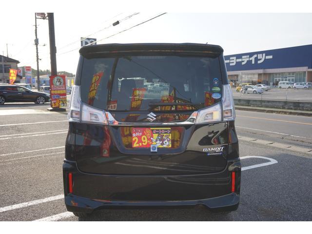 ハイブリッドSV メモリーナビ フルセグTV DVD再生 LEDヘッドライト ETC シートヒーター クルーズコントロール(22枚目)