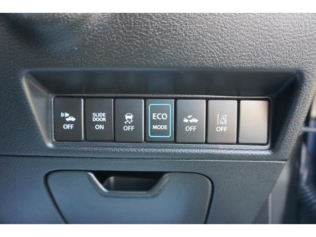 ハイブリッドSV メモリーナビ フルセグTV DVD再生 LEDヘッドライト ETC シートヒーター クルーズコントロール(38枚目)