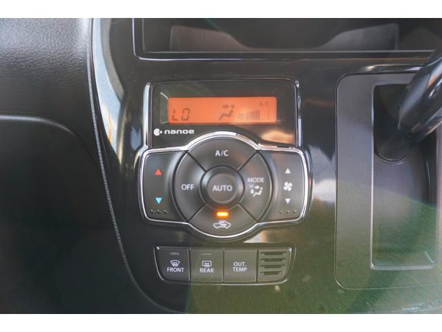 ハイブリッドSV メモリーナビ フルセグTV DVD再生 LEDヘッドライト ETC シートヒーター クルーズコントロール(43枚目)