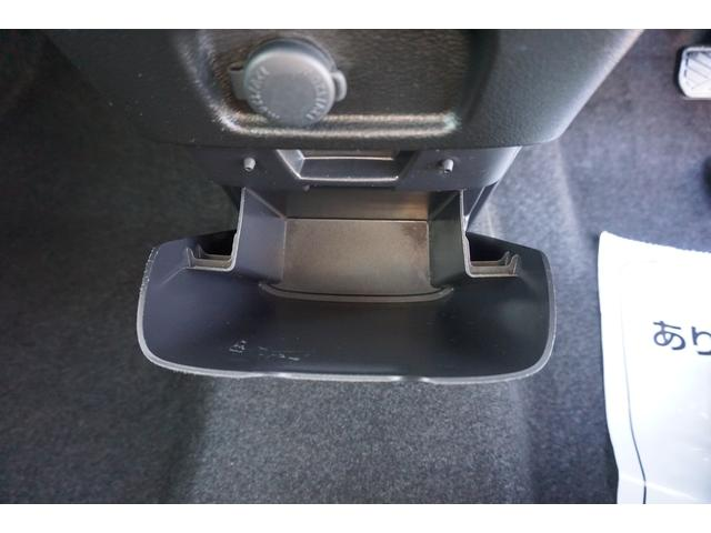 ハイブリッドSV メモリーナビ フルセグTV DVD再生 LEDヘッドライト ETC シートヒーター クルーズコントロール(44枚目)