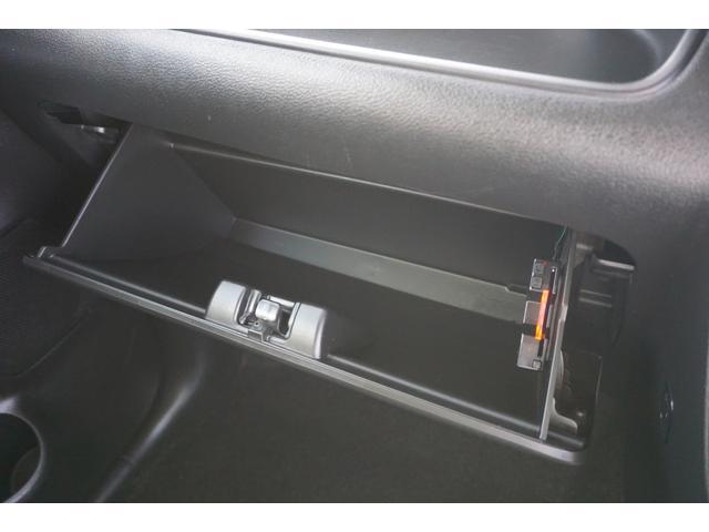 ハイブリッドSV メモリーナビ フルセグTV DVD再生 LEDヘッドライト ETC シートヒーター クルーズコントロール(46枚目)