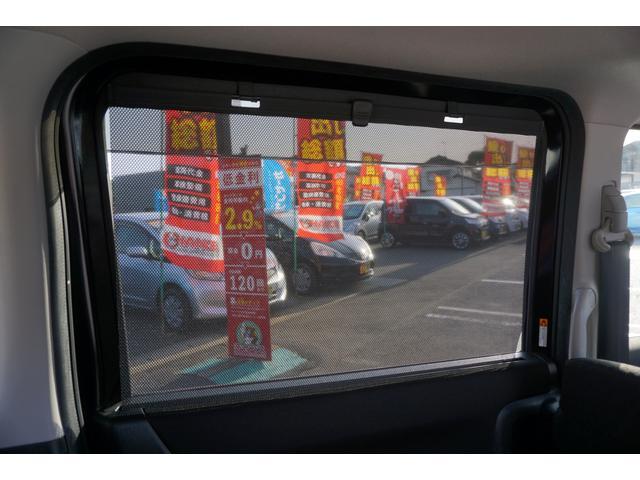 ハイブリッドSV メモリーナビ フルセグTV DVD再生 LEDヘッドライト ETC シートヒーター クルーズコントロール(55枚目)