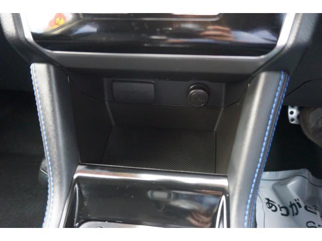 1.6GT-Sアイサイト ナビ フルセグTV ETC バックカメラ I-STOP アイサイト衝突軽減ブレーキ CD DVD BT パワーシート クルーズコントロール LEDライト LEDフォグ バックフォグ スマートキー(37枚目)