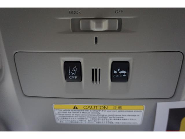 1.6GT-Sアイサイト ナビ フルセグTV ETC バックカメラ I-STOP アイサイト衝突軽減ブレーキ CD DVD BT パワーシート クルーズコントロール LEDライト LEDフォグ バックフォグ スマートキー(43枚目)