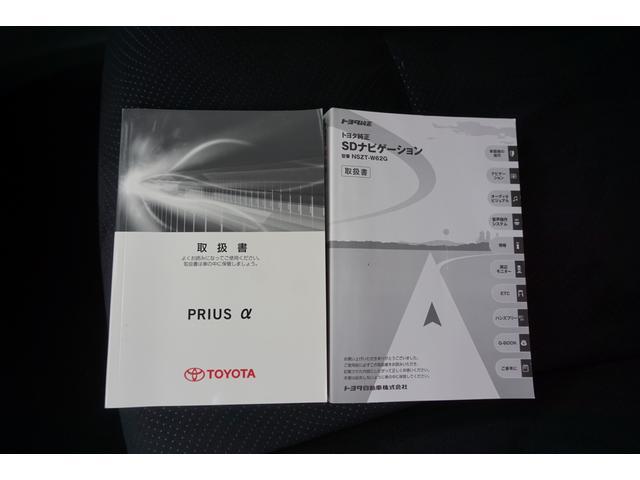 S チューン ブラック ナビ フルセグTV ETC バックカメラ CD DVD BT LEDヘッドライト スマートキー 電動格納ドアミラー(46枚目)