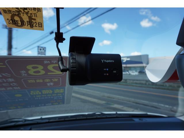 GL 2年保証付き iストツプ 横滑り防止 BT ドラレコ セキュリティ メモリーナビ 右シートヒーター キーレス(42枚目)
