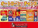 X DIG-S スマートルームミラー 社外ナビ オートライト(4枚目)